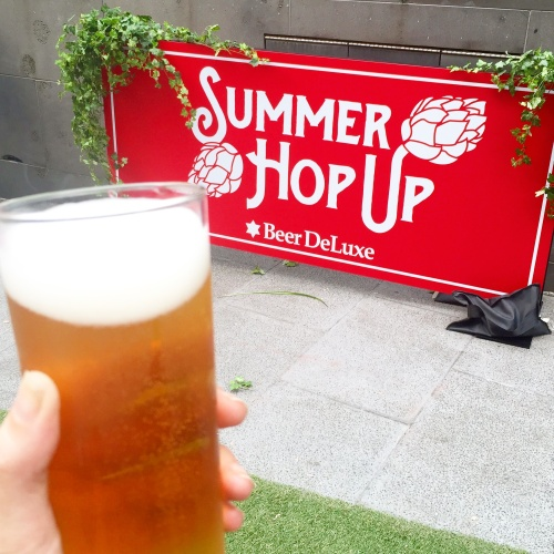 Beer Deluxe Summer Hop Up, On The List Melburne